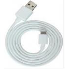 Câble Lightning 1m