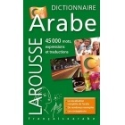 Dictionnaire Arabe - Larousse 2012