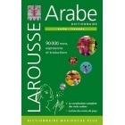 Dictionnaire Arabe - Larousse 2011