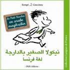 Petit nicolas en arabe
