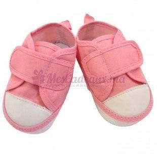 Chaussures tennis basique - Rose clair
