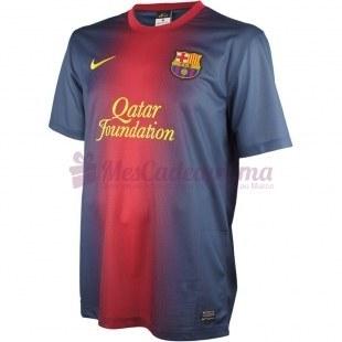 Le maillot Fcb Ss Home Stadium - Nike - Garçon