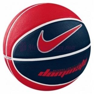 Nike - Dominate (5) - Baketball - Adulte Unisex