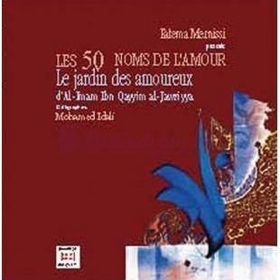 Le Jardin des amoureux les 50 noms de l'amour (cartoné)