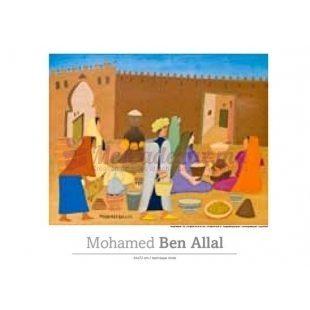 Tableau de Mohamed Ben Allal