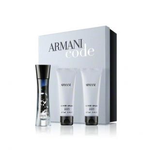 Coffret Armani