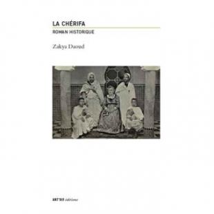 La Chérifa - Zakya Daoud