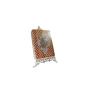 Porte Coran W3201L