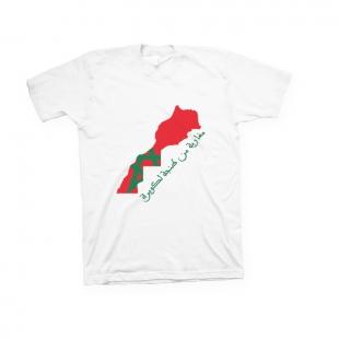 T-shirt Marocains de Tanger à Lagouira