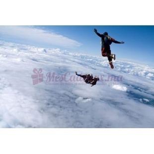 Baptême En Parachute - Beni-Mellal